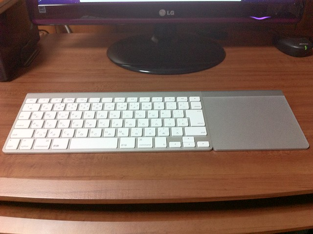 Wireless Keyboard & Magic Trackpad