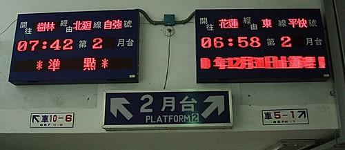 FJUI251-20101223
