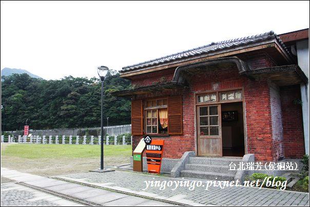 台北瑞芳(侯硐站)20101128_I5567