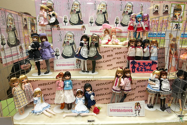 DollShow30-DSC_1410