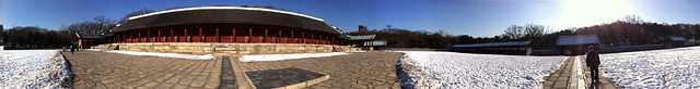 Jongmyo Shrine Panorama