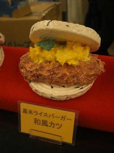 そごう広島 ヤフーショッピング 画像 4