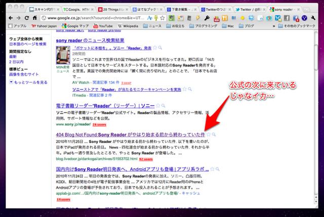 sony reader - Google 検索-1