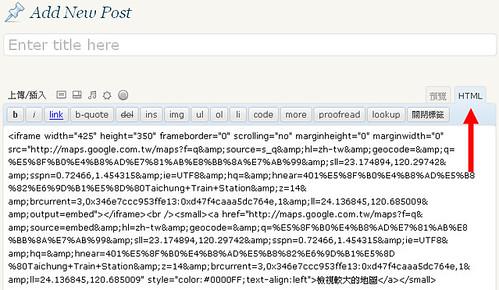 101127(2) – 「WordPress.com實戰經驗分享」…新書《站長親授!WordPress 3.0部落格架站十堂課》的一刀未剪版<下集> ccsx-24