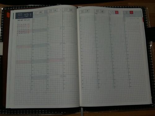 ほぼ日手帳 ウィークリーカレンダー