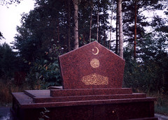 Kruszyniany – Jak Tataři chránili Polsko