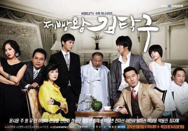 King of Baking, Kim Tak Goo ♥
