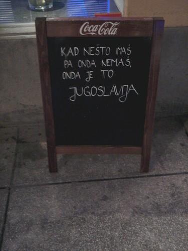Секогаш....... кока-кола :-)