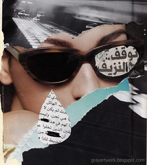 72 (Gray!) Tags: color colour art collage design artwork designer feel arabic kollage      kuwaitigraphicdesigner grayartwork