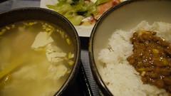 ゆずを入れた味噌汁とご飯