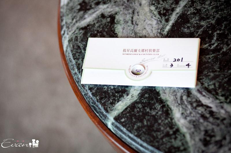 [婚禮攝影]義凱 & 惠如 婚禮紀錄_001