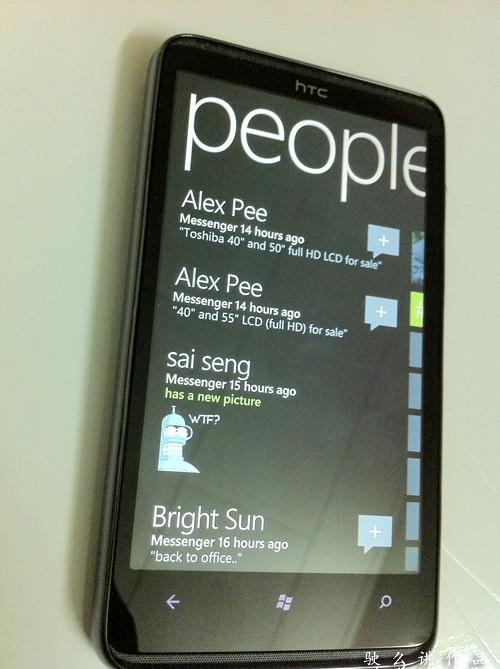 HTC HD7 : Windows Phone 7 - People Hub