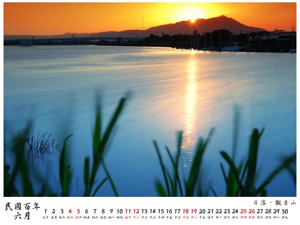 2011 桌曆5 6月