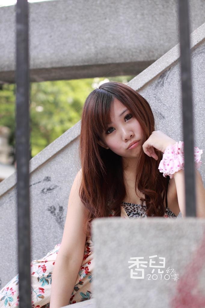 【香兒】華山Vol-1