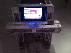 salle d'Arcade temporaire