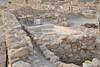 Masada: מצדה
