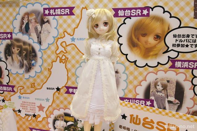 DollsParty24-DSC_0061