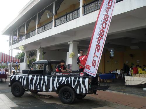 Zebra LandRover with Starboard Flag