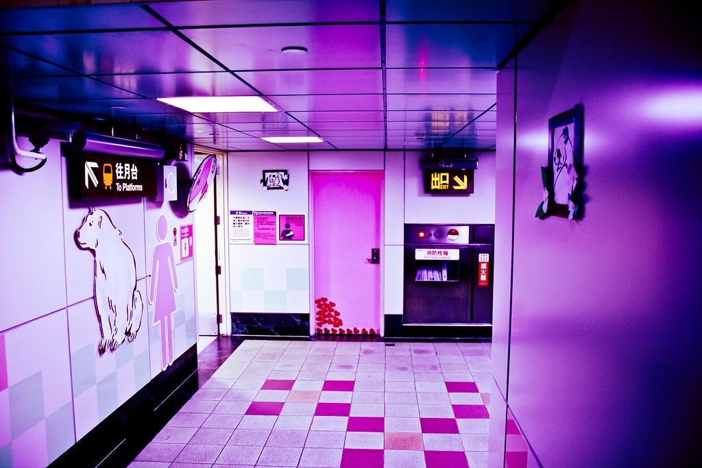 Zoo metro station