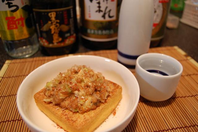厚揚げ焼きのネギ味噌納豆乗せ #jisui