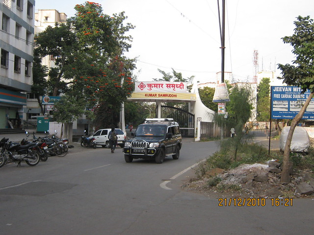 Kumar Samrudhi - Nandan Euphora  2 BHK & 3 BHK Flats at Dasharath Nagar, Airport Road, Vishrantwadi, Pune 411 015