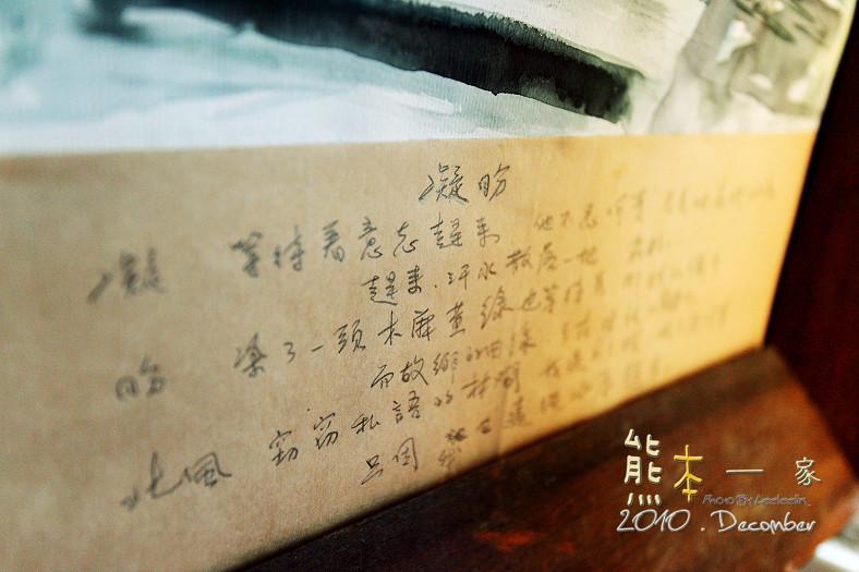 記憶九份民宿|水藍風情