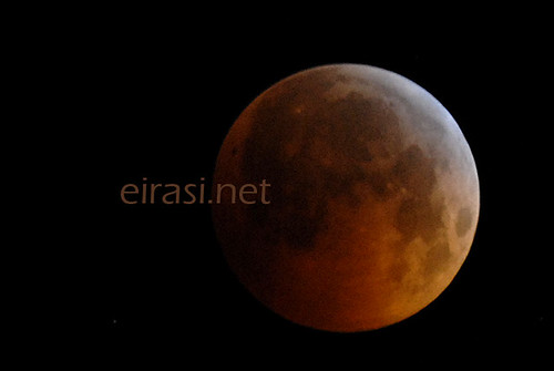 The lunar eclipse this morning