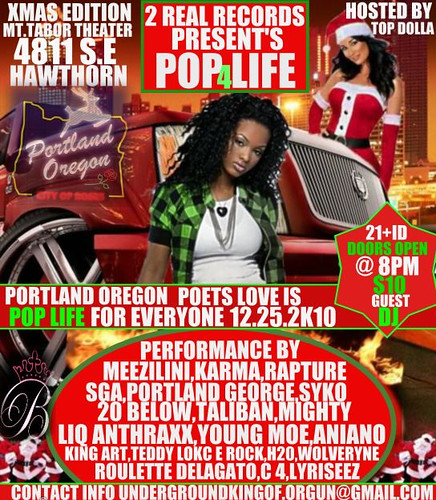 Win Tickets: Portland Christmas Party & 4th Annual Hip Hop Showcase @ Mt Tabor Theater