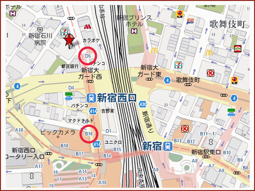 Directions to Shinjuku Closet Child