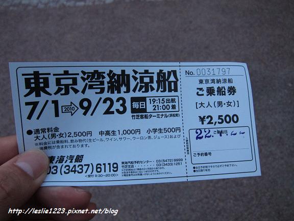 04IMG_6875_nEO_IMG.jpg