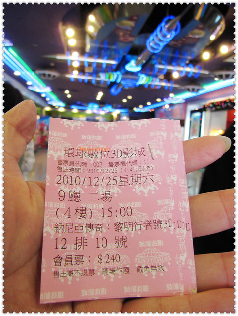 359篇 久違了...電影院 2010光陰地圖