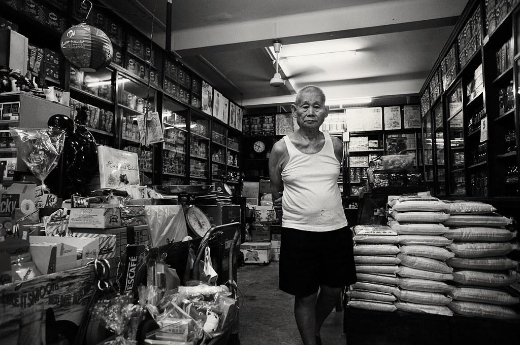 Provision shop, Tiong Bahru