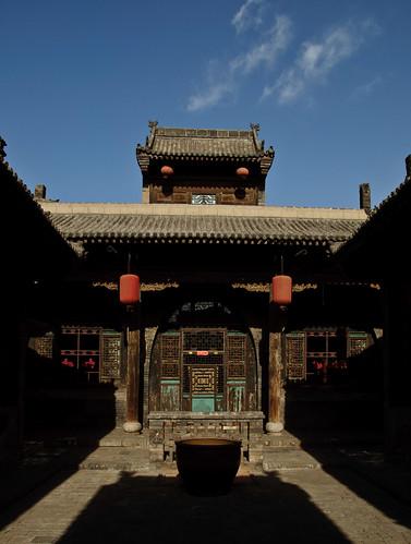 Yi De Courtyard