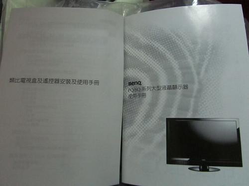 PQ4242-說明書-1.JPG