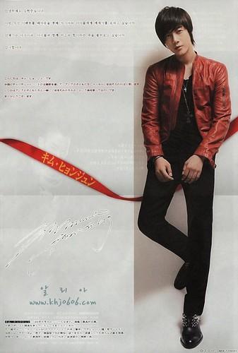 Kim Hyun Joong Choa Japanese Magazine 2