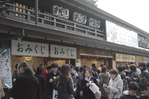 Omikuji stall of Meiji Shrine