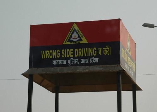 Driving Wrong
