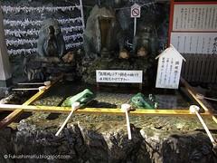 Ise - Futamigaura - Kaeru