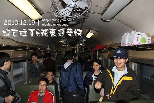 花東追普快2010-12-19-044
