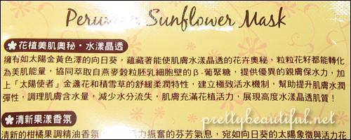 Peruvian Sunflower Mask Ingredients