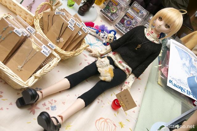 DollShow30-DSC_1637