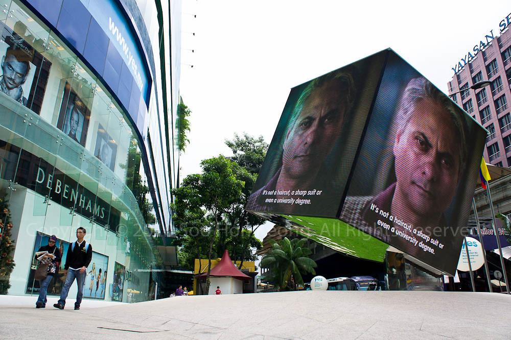 Cube @ KL, Malaysia