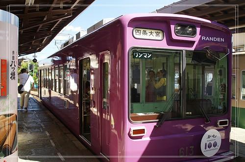 PICT7200.jpg