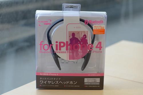 Bluetoothヘッドホン LBT-AVNB01ABK.JPG