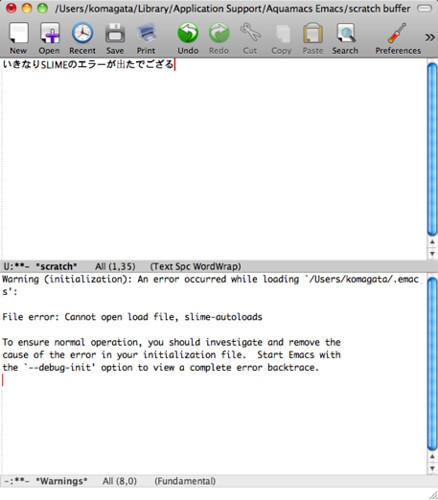 /Users/komagata/Library/Application Support/Aquamacs Emacs/scratch buffer