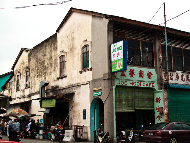 IMG_0230 Joo Hooi Cafe ,Penang  Famous for its assam laksa