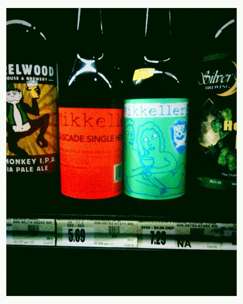 BeerShelfTopps
