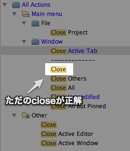 close keymap