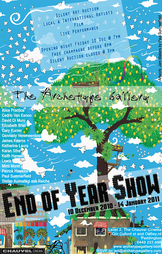 Flyer End of Year Show
