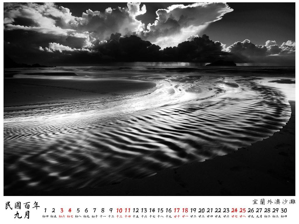 2011 桌曆2 9月